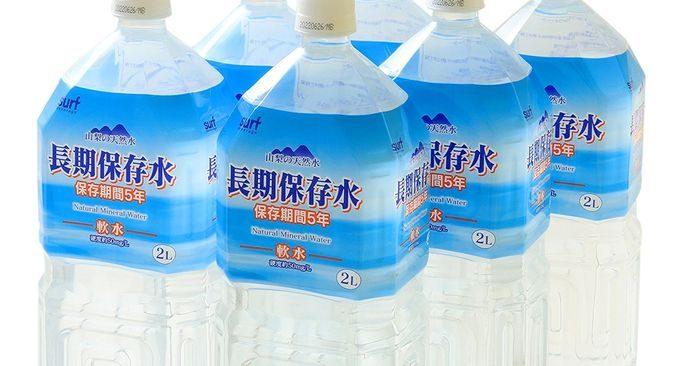 【ペットボトルの消毒・洗い方】洗浄、殺菌・除菌 …
