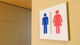 非常用の簡易トイレを備えよう! 我慢できない生理現象…