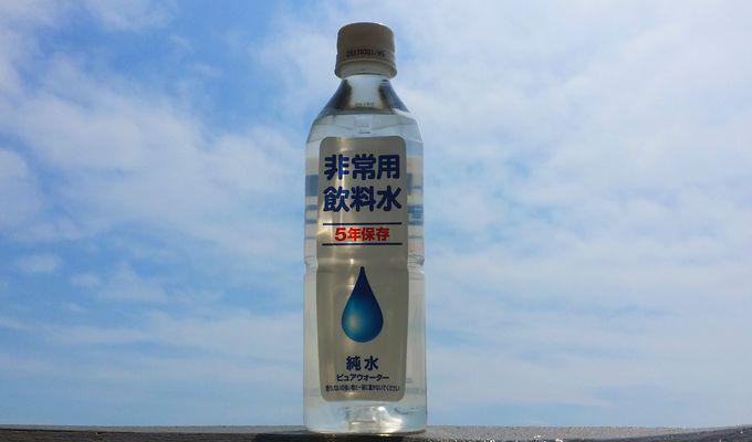 500ml保存水