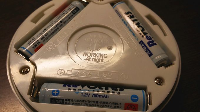 AMIR 人感センサーライト 単4電池を使用