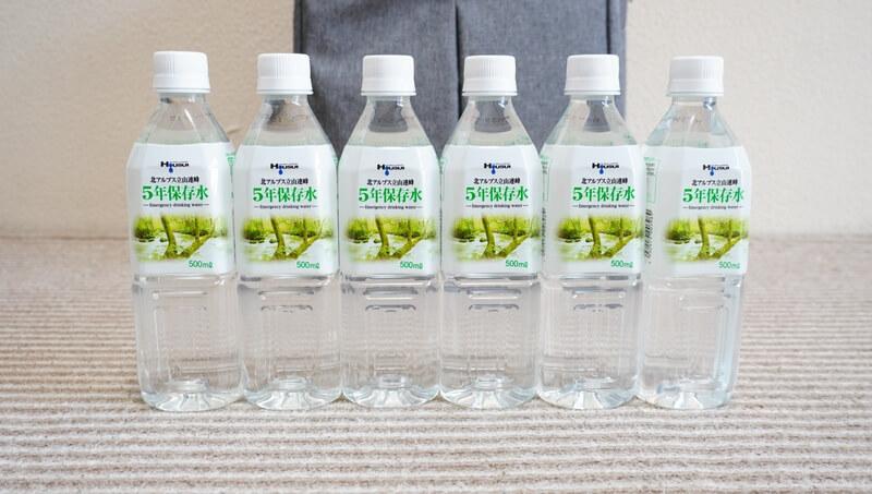 SAFTY PLUSの保存水